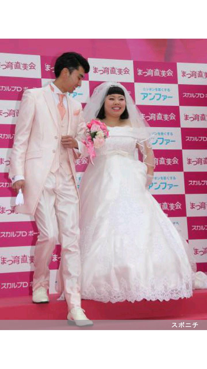 渡辺直美、ウエディングドレスが21号 「そんなバカな!」