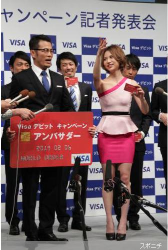 水沢アリー、2月14日は槙野智章に手作りチョコ「あげたい」