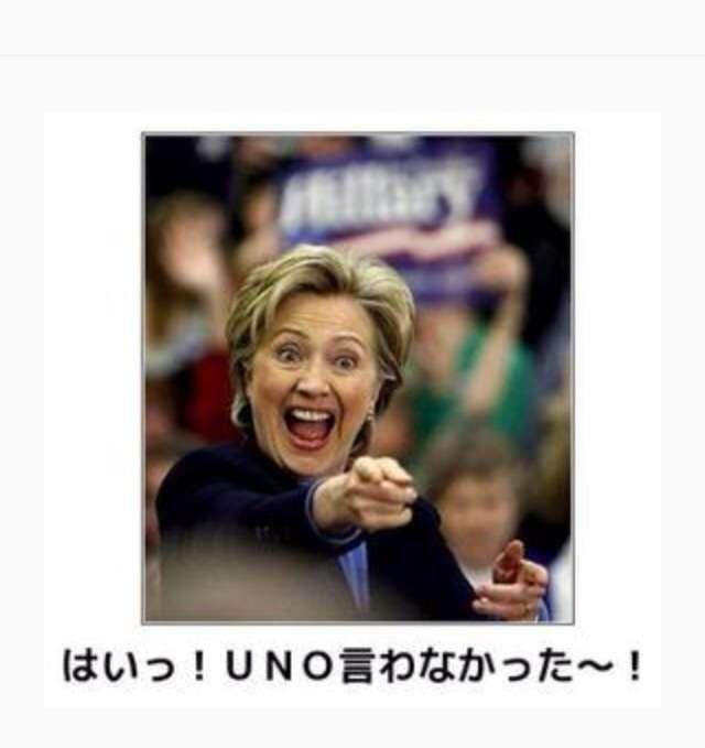 神田うの、フジテレビ「ペケポン」での公約通り、髪の毛をバッサリ「UNOは嘘つきが大嫌い」