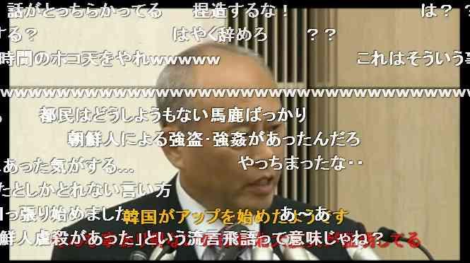 池上彰氏、インタビューから逃げた舛添要一知事に「器が小さい人」
