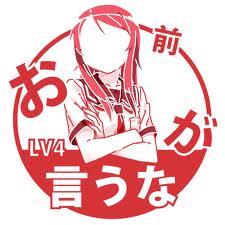 中島知子、美奈子をダメ出し「波瀾万丈だけど流されている」