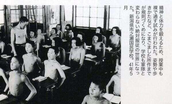 学生時代に変わった授業とかありましたか?