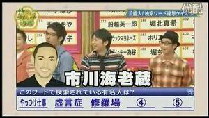 小嶋陽菜、セーラームーン下着公開!なりきりリクエスト殺到