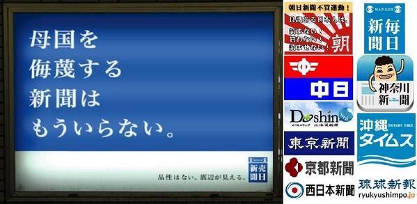 ミス・インターナショナル吉松育美さん、安倍昭恵さん(現総理夫人)とストーカー事件について対談(週刊文春2/27号) ストーカーを報じない日本マスコミの異常性