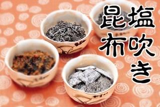 好きなお茶請けってなんですか?