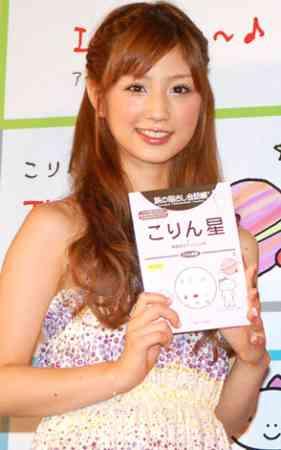 料理本20万部! 小倉優子「カリスマ主婦」で復活の舞台裏