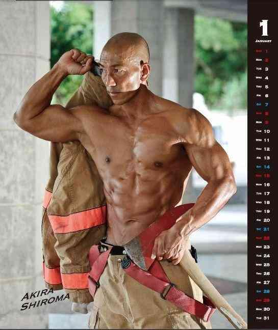 愛知の消防士、AV出演で処分へ 「金に困っていた」