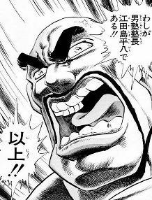 【漫画・アニメ】カッコよくて一番強いキャラは?