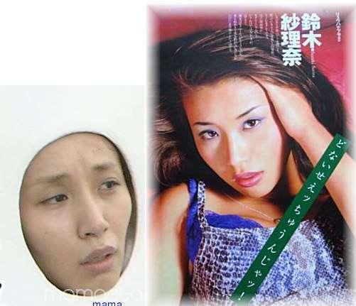 鈴木紗理奈の画像 p1_10