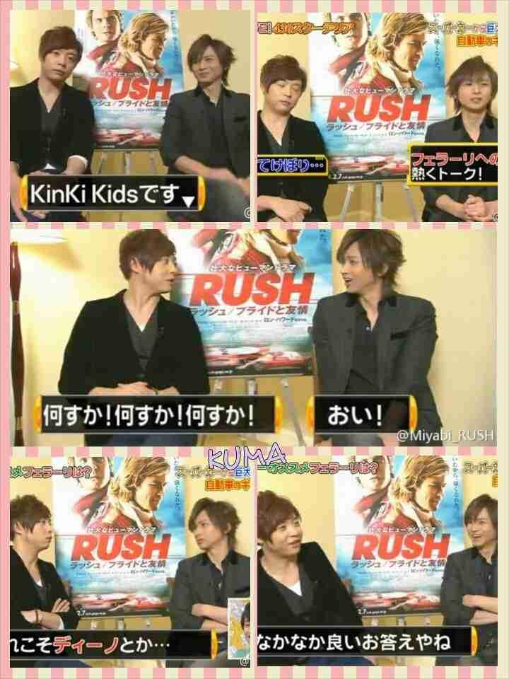 KinKi Kids・堂本剛が河本準一みたいになってる件…