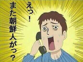 【朝日新聞】「佐村河内守だけが悪い訳ではない。聴き手の側にも問題はある」
