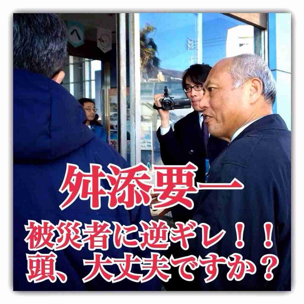 大雪対策に胸を張る舛添都知事に「公約違反」と住民怒り