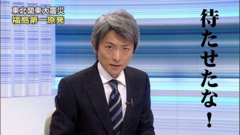 NHKの人気アナウンサー「麿」こと登坂淳一アナが北海道でイキイキしてる件ww