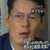 中村うさぎが『5時に夢中!』に復帰も「痛々しい」「顔がパンパン」など心配の声
