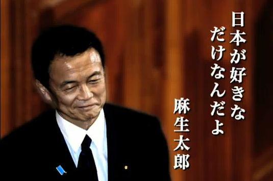 日本に生まれて良かったと思うこと