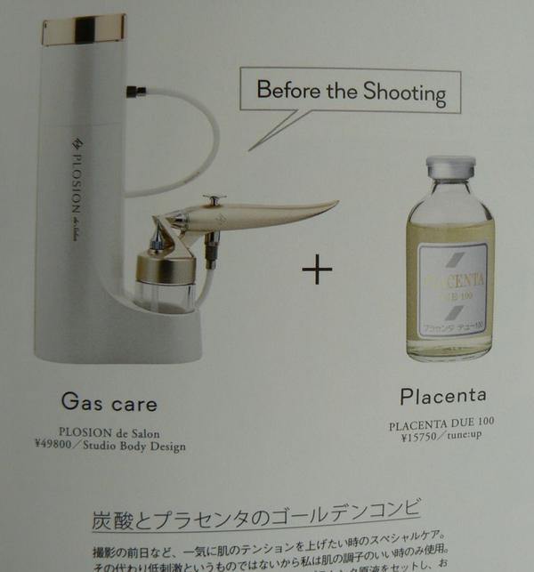 浜崎あゆみ、ライフスタイルブックの売れ行き好評で続々重版決定