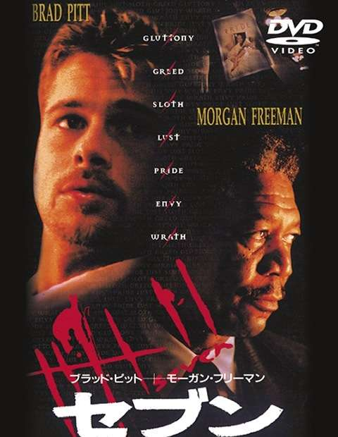 今配信中のHulu映画ベスト10!