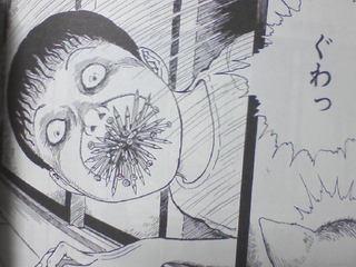 怪奇ホラー漫画が好きな人かたりませんか?