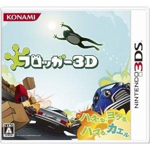 DSか3DSでおすすめのソフト