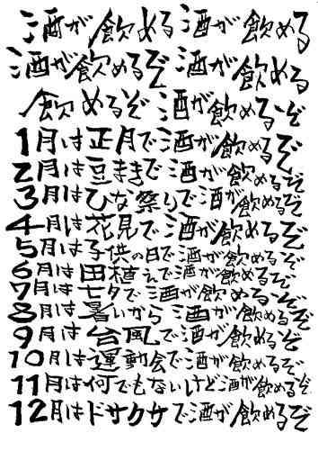 建国記念日♪日本の好きなところを語ろう☆
