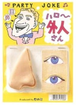 ミッツ・マングローブが鼻整形を否定「するんだったら、もっとちゃんとやるって」
