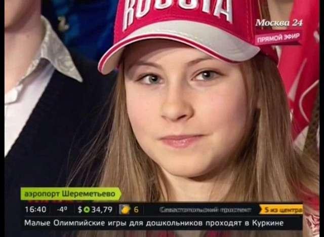 ユリア・リプニツカヤちゃんの部屋にコロ助がいると話題にw