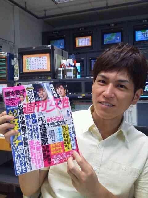 日テレ「スッキリ!」出演の気象予報士、女子中学生への淫行で逮捕
