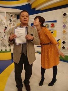 有働由美子アナが「あさイチ」で竹野内豊相手に暴走www