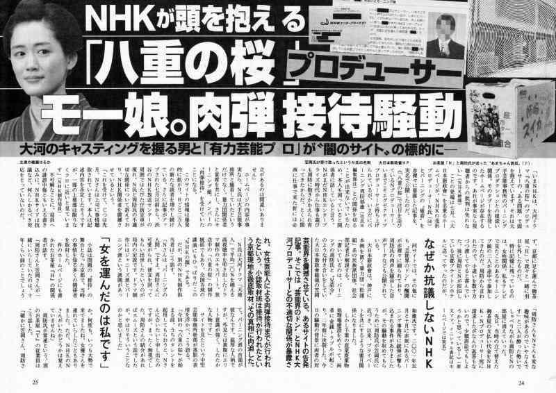 吉松育美さんストーカー事件続報「ヨーコ・オノ・レノンさんが賛同!」