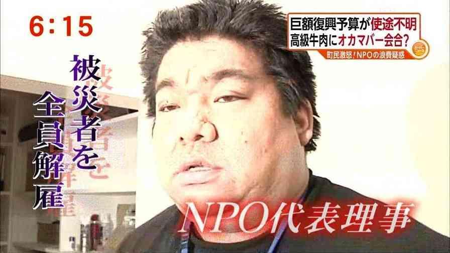 美奈子、NPO法人の理事就任を報告