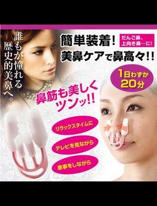 韓国ではセルフ整形キットが売られてて、小学生もお小遣いで買って自宅で顔をいじる(;゚Д゚)