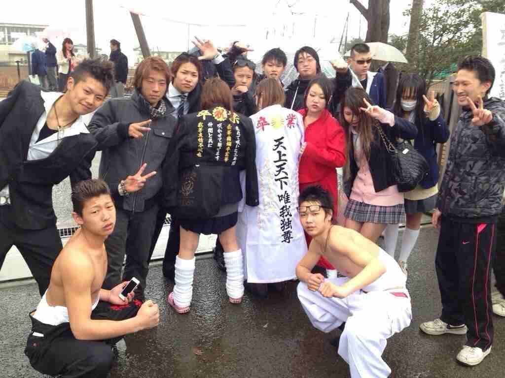 Japanese Yankee Fashion