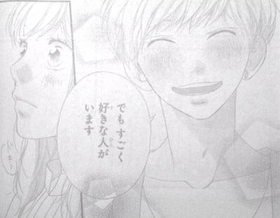 少女漫画の胸キュンしたセリフ。