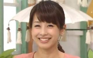 加藤綾子のハンバーガーの食べ方をご覧ください