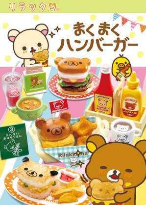 かわいい食玩の画像を貼るトピ