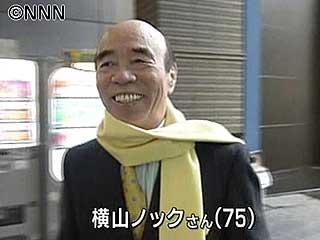 横山ノックの画像 p1_22