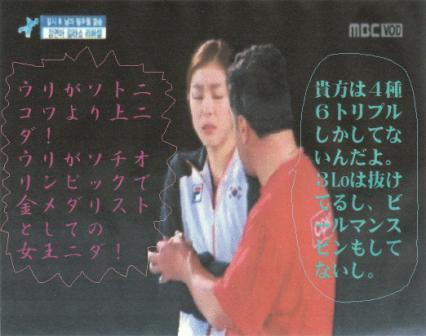 【フィギュア】「汚い言葉を書きこまないで」「私が間違いを犯したの?」韓国ファンの誹謗・侮辱にソトニコワの叫び