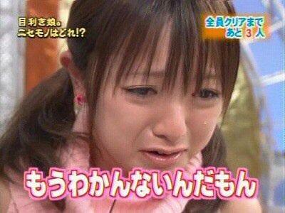 涙を流す紺野アナ