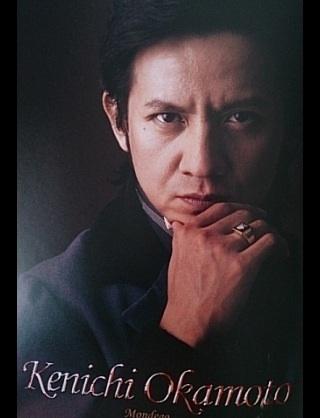 岡本健一の画像 p1_25