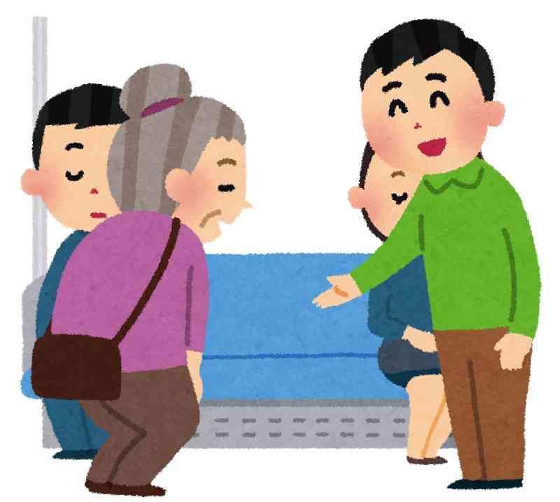 電車で席譲りますか?