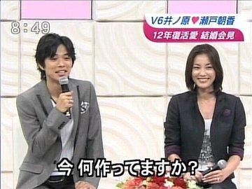 V6井ノ原快彦の稼ぎっぷりが凄い!「あさイチ御殿」を大リフォーム