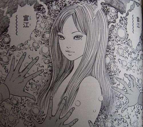 中村雅俊の娘でモデルの中村里砂、