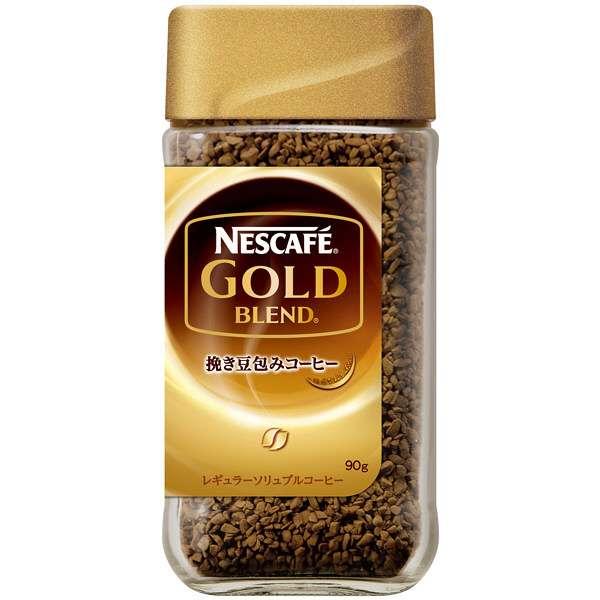 インスタントコーヒー - Instant coffee - JapaneseClass.jp