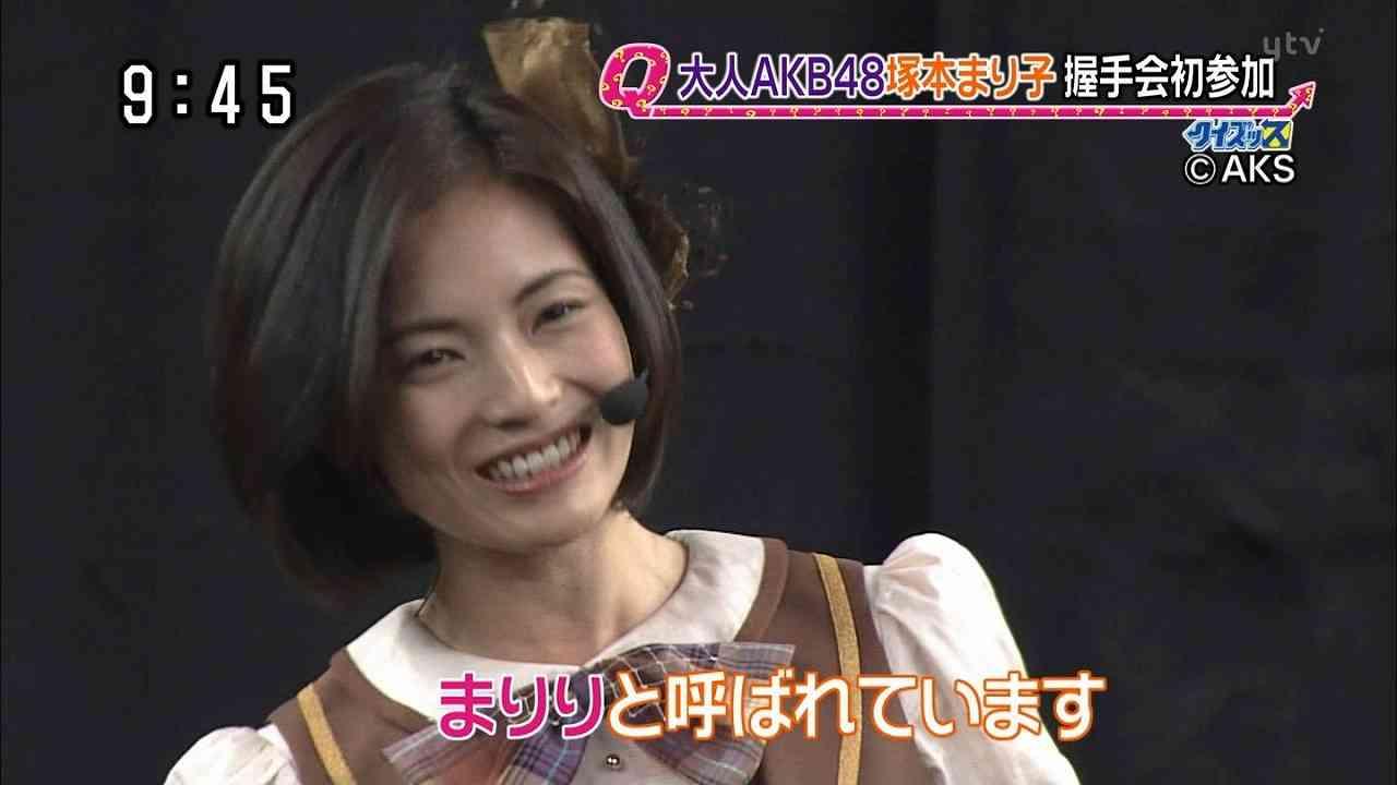 まりりこと塚本まり子、大人AKBの芸能活動について「夫が心配している」