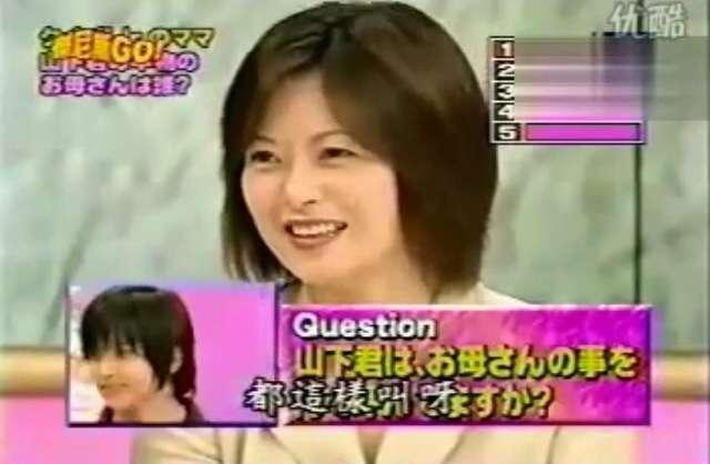キスマイ千賀健永の母、のり子さんが美しすぎると話題に! +81  キスマイ千賀健永の母、のり子さ