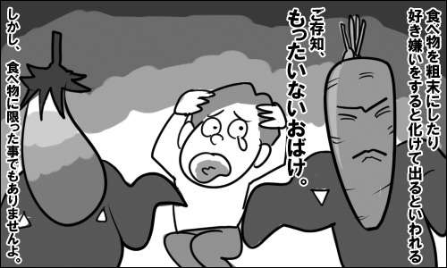 AKB48選抜総選挙が加熱! 「CD3,000万円超購入」を公表したファンに批判の嵐