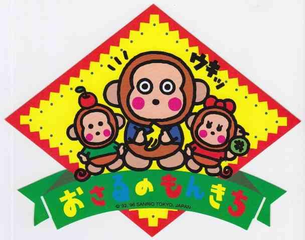 辻希美のブランド「Saruru」の新作がUP 進化したデザインをご覧ください