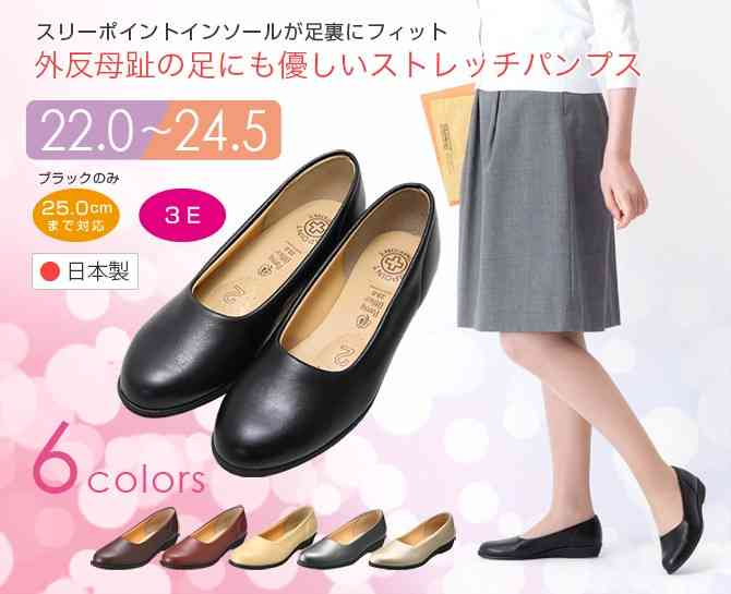 立ち仕事の方どんな靴を履いていますか?