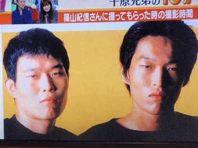 千原兄弟の画像 p1_19