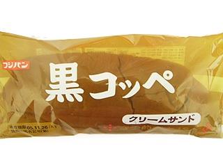 つい買ってしまう菓子パン